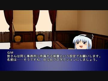 【レレレ】レッツゴー!!関西探偵団 scene1