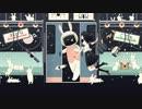 フツーダムに「ワンダーワームホール」を歌ってみた【__】 thumbnail