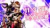 【鉄拳TAG2U】MASTERCUP.6 ニコニコ公式生放送告知 PV