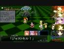 【東方卓遊戯】永琳GMのAL2/混沌揺蕩う幻想曲_1-15[MainPlay13]