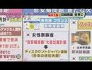 反日 用日 韓国によるディスカウントジャパン運動