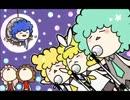 【KAITO_V3】宇宙のファンタジー (アース