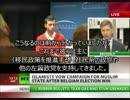ベルギーが外国人地方参政権を許した結果