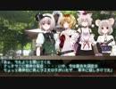 【クトゥルフTRPG】 ヌカフハフ 1-1(1/3)