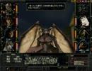 【ゆっくり実況】Wizardry8 日本語版 part45