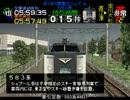 電車でGO!プロ仕様 全ダイヤ悪天候でクリアを目指すPart72【ゆっくり実況】
