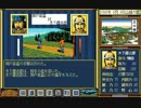 【PC98】 太閤立志伝 うつけ道中記外伝 巻の壱