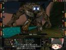 【ゆっくり実況】Wizardry8 日本語版 part46