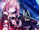 IA THE WORLD ~夢~ クロスフェード