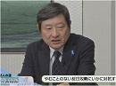 防人の道 今日の自衛隊 - 平成26年1月22日号