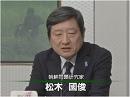 【松木國俊】やむことのない反日攻勢にいかに対抗すべきか[桜H26/1/22]
