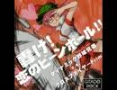 轟け!恋のビーンボール!! ~96バット砲炸裂!GITADORAシリーズMVP弾!~