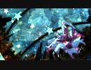 初音ミク-BLUE【オリジナル曲+PV】