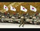 【韓国軍】将兵が集団で、「下痢」や「腹痛」キタ━━(゚∀゚)━━━!!