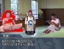 暴力レ○プ!喧嘩最強の先輩.tekken