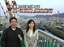日本海軍の伝統が息づく「呉・江田島」歴史紀行