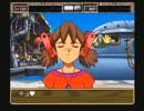 ◆ワンダープロジェクトJ2 実況プレイ◆part3