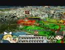 【ETW】東方近戦談【ゆっくり実況】 Part.30 アドリア戦乱