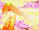【ミクV3和風ロック】 桜の嵐にさよならを   【Re-Mix】