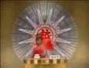 冥土革命エチゴ - OSUDAKEPON KNIFE