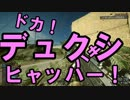 BF4狙撃不能 TDMPart23 【ゆっくり実況】