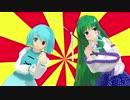劇場版~小傘ちゃん、許される!!~ thumbnail