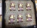 【マリオ】アイスボックスクッキー【焼い