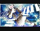 Fallen Angel [Re:Arrange] /  bsf feat. IA