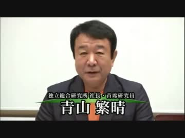 【Triangle】 Lie called Aoyama Shigeru. Mp4