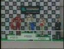 ITC国際ツーリングカー選手権 最終戦 鈴鹿 part4