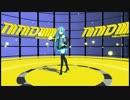 ミクさんたちに「Yellow」を踊ってもらいました