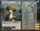 万屋剣豪商人道 by 太閤立志伝V 01 のエコノミー対応版