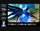 第3回 765プロアイドルと学ぶEXVSFB体力調整+α【アイマスxEXVS(FB)】