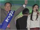 【東京都知事選】1.25 田母神としお候補・有楽町街頭演説[桜H26/1/29]
