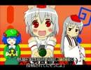 【東方GTA】大天狗自動車(有)#10
