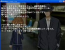悪の教科書 プレイ動画 第1講~その3~