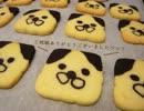 どうぶつクッキー*