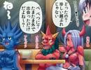 【特撮】『北川怪獣アパート』第118話【漫画】 ‐ ニコニコ動画(原宿)