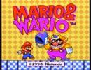 謎解きマウスゲーム マリオとワリオ【実況】part1
