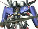機動戦士ガンダム EXTREME VS Full Boost 【Superior Attack】
