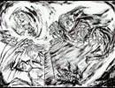 【東方狂戦士】 ガッツが幻想入り 第12話