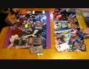 遊戯王で闇のゲームをしてみた ZEXAL 最終回 thumbnail