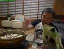 こうきゃの飯配信(2014.1.30)しゃぶしゃぶ