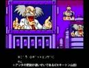 卍【鬼畜HARDロックマン10】ザコ不殺ブルースプレイ【実況】_09