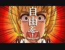【第11回MMD杯Ex】【進撃のMMDで】進撃のあるみん【進撃のちゃんみお】