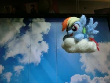 【My Little Pony】羊毛フェルトでレインボーダッシュを作ってみた