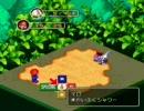 スーパー マリオ RPG 普通にプレイ Part1