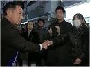 【東京都知事選】1.29 田母神としお候補・池袋街頭演説[桜H26/2/1]