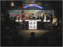 3/3【討論傑作選】遠藤浩一氏追悼:どうする日本?戦争と平和[桜H26/2/1]