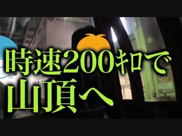 【旅動画】ぼくらは新世界で旅をする Part:3【北海道カレー編】